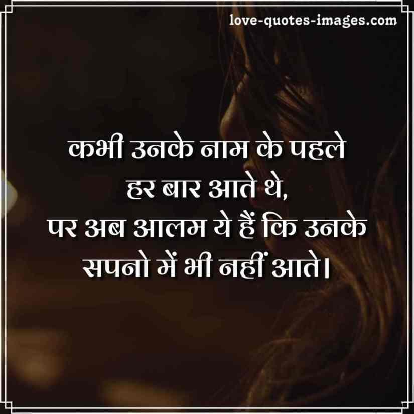 sad shayari girl