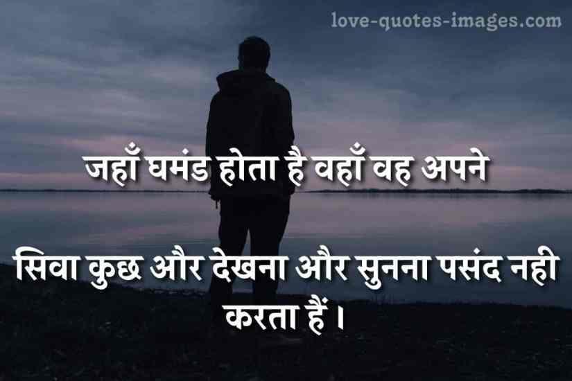 anmol vachan good morning
