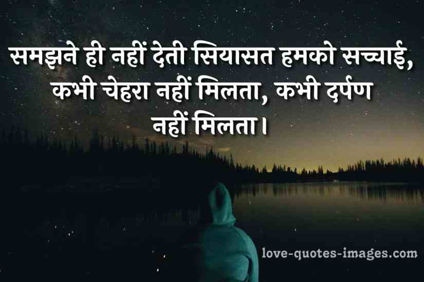 photo with shayari in hindi