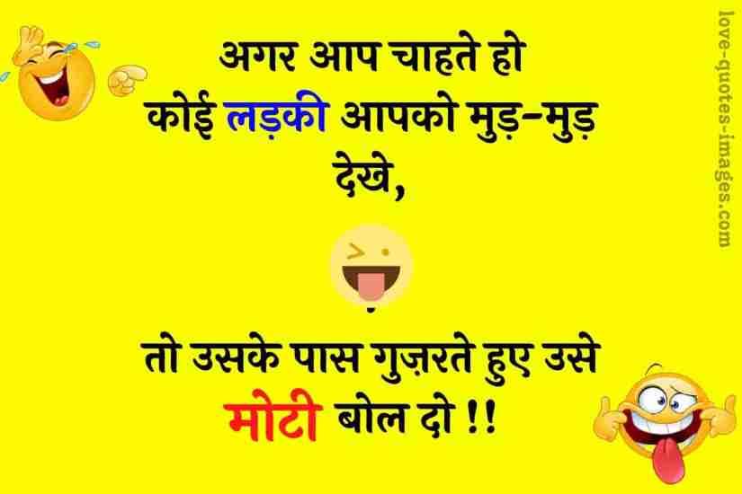funny status in hindi whatsapp
