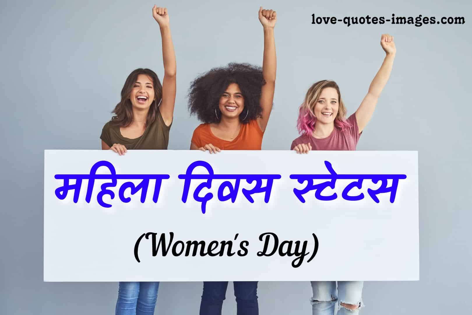 women's day quotes in hindi
