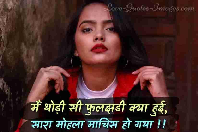 punjabi girls attitude status