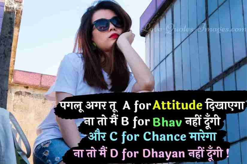 girls attitude status download