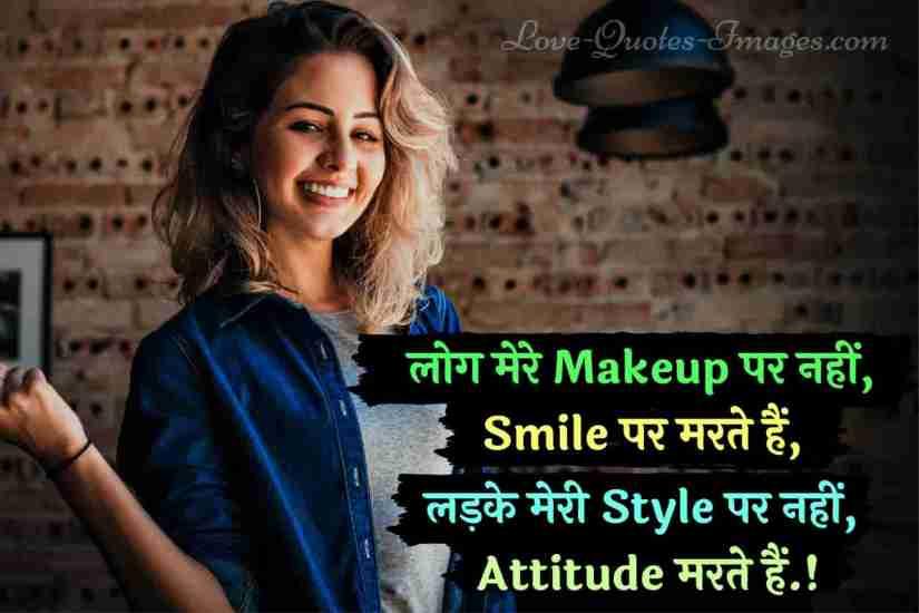 girls attitude shayari status
