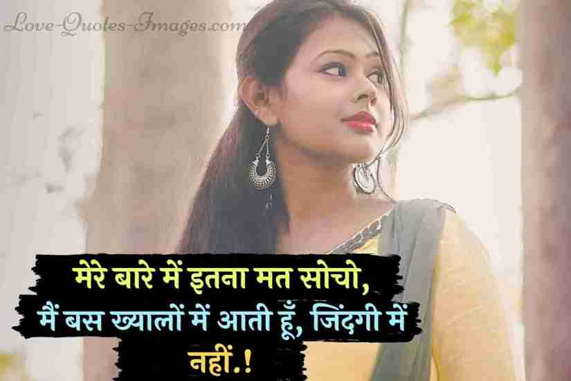 girls attitude quotes images