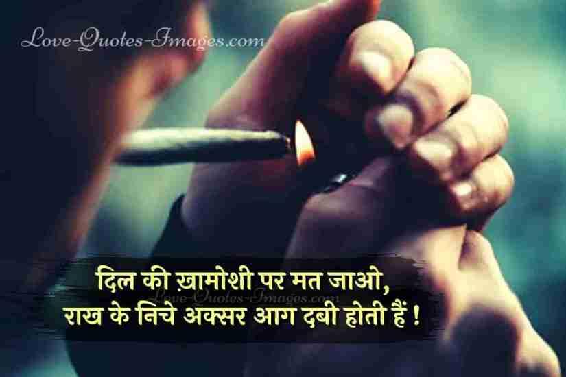 full akad status in hindi
