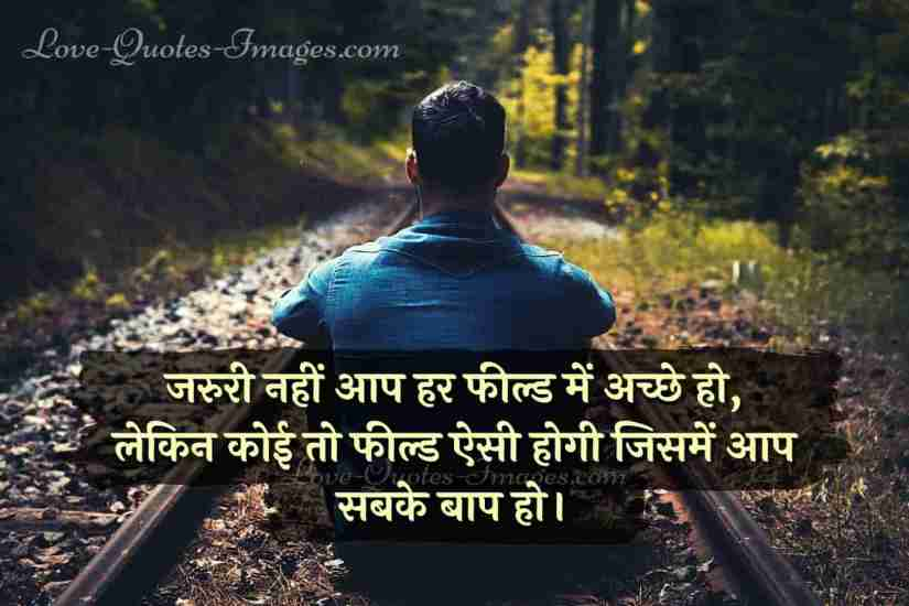 positive thinking life motivational quotes in hindi