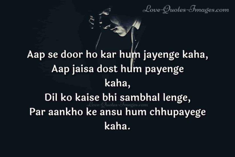 hindi shayari in english attitude