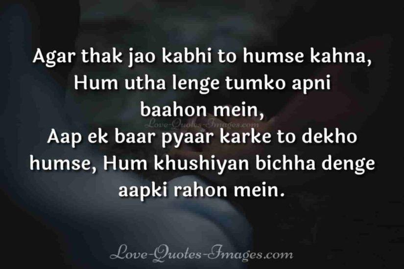 love hindi shayari in english