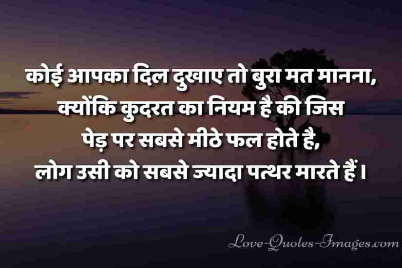 Golden quotes in hindi attitude