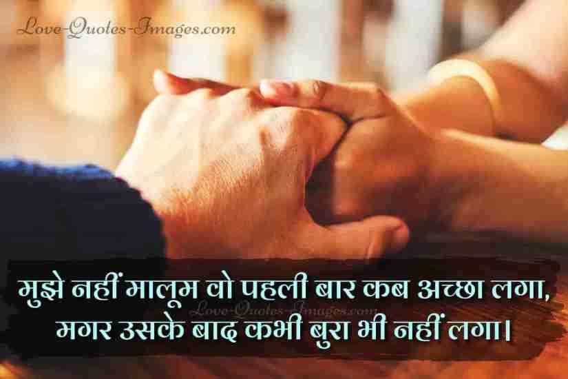 new hindi shayari status