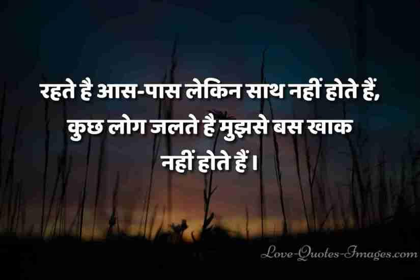 emotional tane marne wale status in hindi
