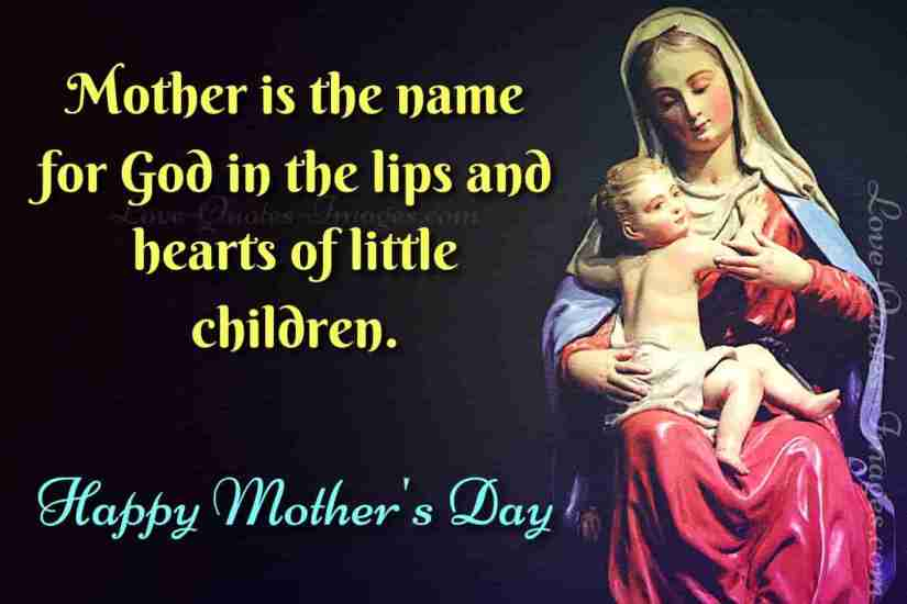 beautiful mothers day quotes