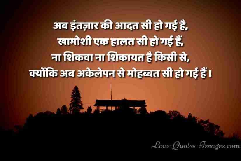 akelapan status hindi