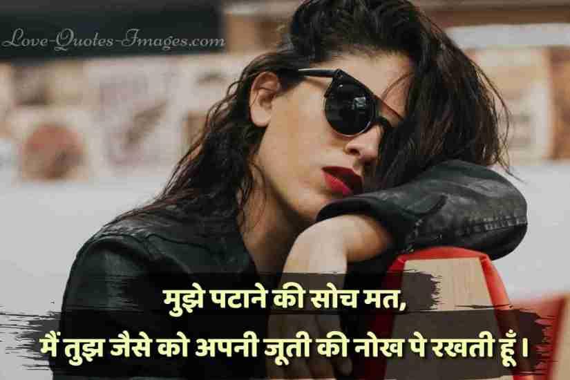 best attitude caption for girls