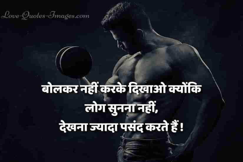attitude caption for boys in hindi