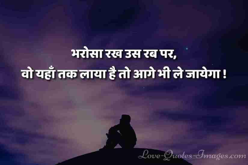 insta hindi status