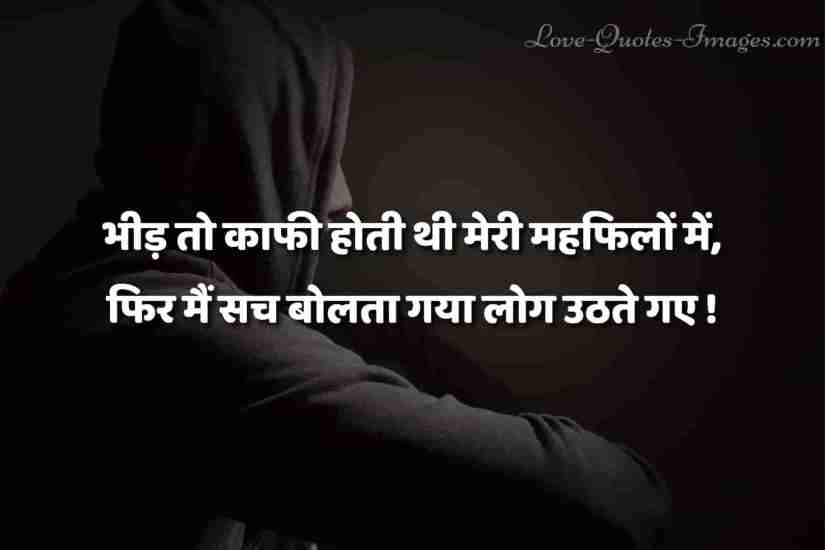 dosti hindi status