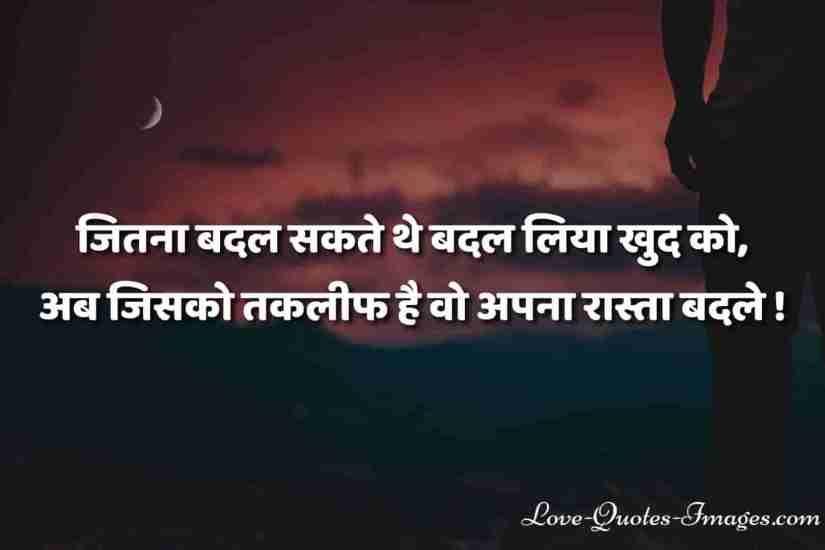 hindi status sad whatsapp