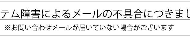 mail_info