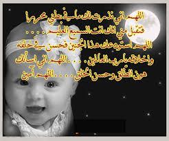 اجمل ماقيل عن حب الابناء تربية الابناء كلام حب