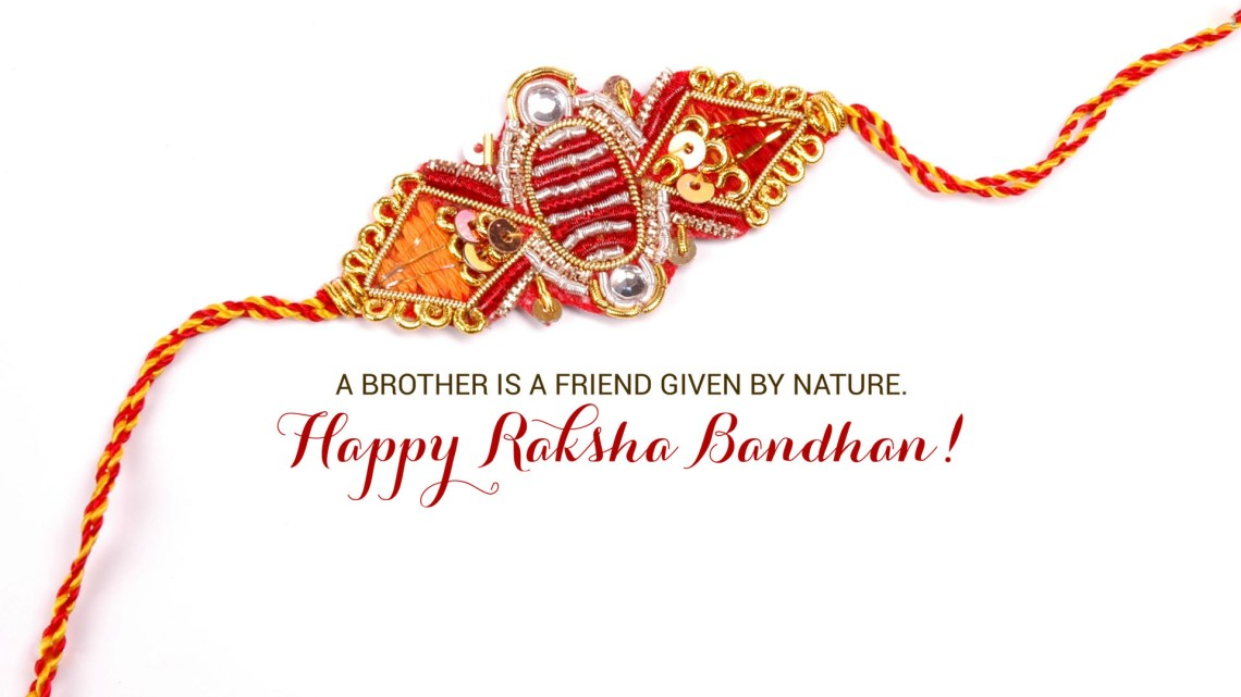 Happy Raksha Bandhan Wishes Quotes Messages Whatsapp – रक्षाबन्धन पर शुभकामनाये