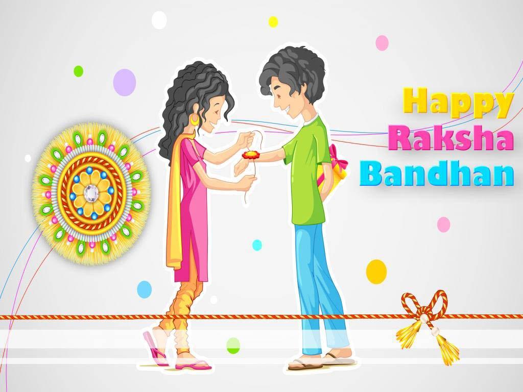 रक्षाबंधन पर शायरी - Raksha Bandhan Per Shayari in Hindi