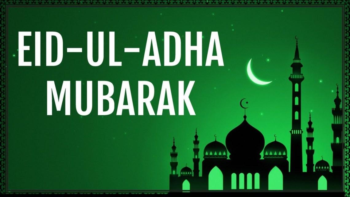 Bakra Eid Mubarak Shayari in Hindi - ईद उल आधा मुबारक