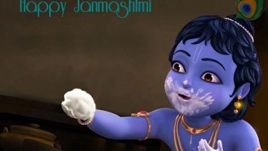Cute Janmashtami Wishes in Hindi – जन्माष्टमी पर शायरी हिंदी में