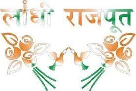 राजपुताना इमेजेस शायरी – Rajput Image Shayari For Whatsapp , Facebook