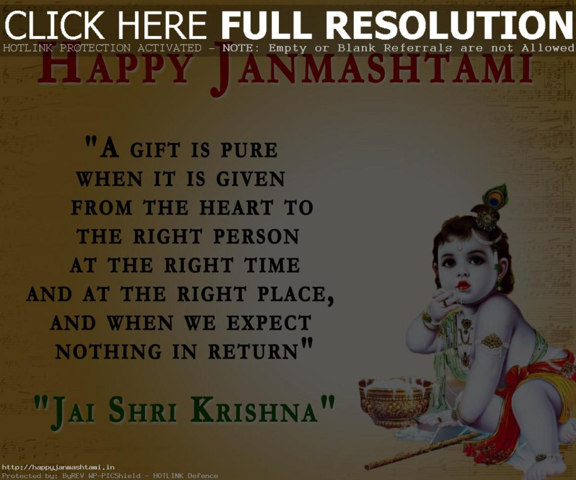 श्री बांकेबिहारी लाल हैप्पी कृष्ण जन्माष्टमी पर कविता , Krishna Janmashtami Kavita in Hindi For Laddu Gopal , हैप्पी कृष्ण जन्माष्टमी पर कविताप्यारे भक्तों के लिए , Krishna Janmashtami Kavita in Hindi For Mathura Wasi , Krishna Janmashtami Kavita in Hindi for Gokul Dham
