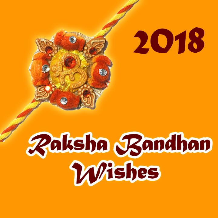 he World Famous Raksha Bandhan Par Nibandh – रक्षा बंधन पर निबंध 2018 , Only On Raksha Bandhan Par Nibandh– रक्षा बंधन पर निबंध , आपके अपने भाइयो के लिए रक्षा बंधन पर निबंध – Raksha Bandhan Par Nibandh , I Am Proud To Be Indian Raksha Bandhan Par Nibandh – रक्षा बंधन पर निबंध .