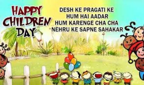 14 नवंबर बाल दिवस पर स्पीच - Children's Day par Speech in Hindi 2018