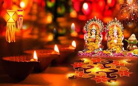 दीपावली की शुभकामनाएं और बधाई सन्देश - Happy Diwali Message, Shayari, SMS And Shubhkamnaye