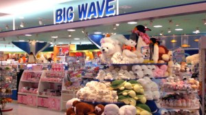 shop_bigwave_main