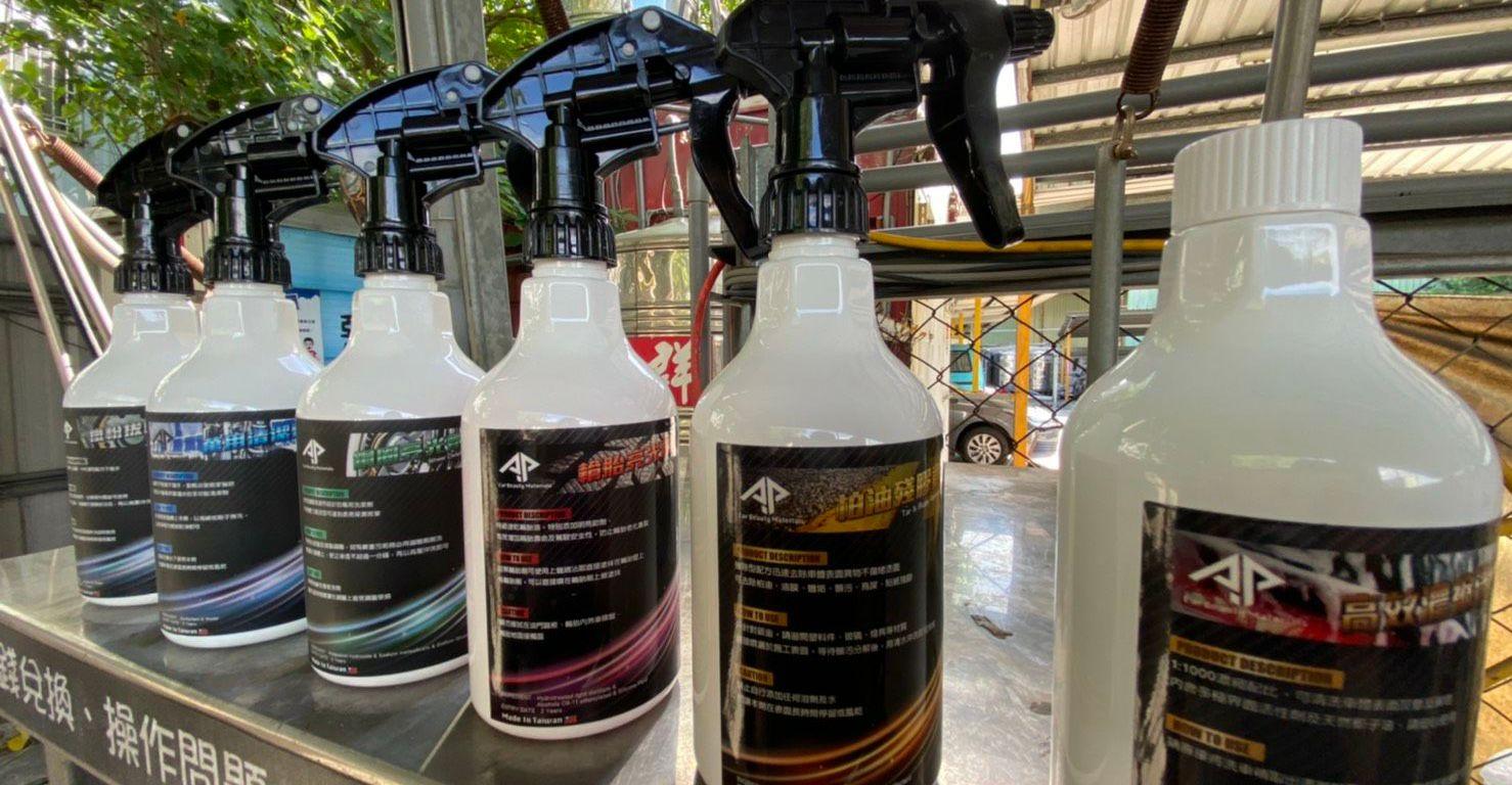 連假後收心的洗車紀錄。不是我愛洗車 是我需要收心 TT 全方位清潔組六入 鋼圈 鐵粉 內裝清潔 布椅 輪胎 柏油 ...