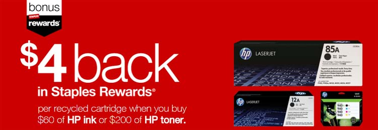 hpStaplesRewards
