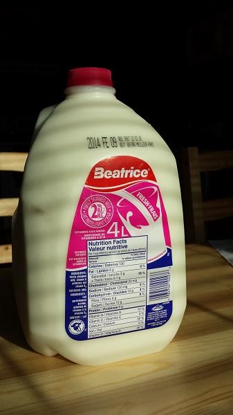 Канадское молоко