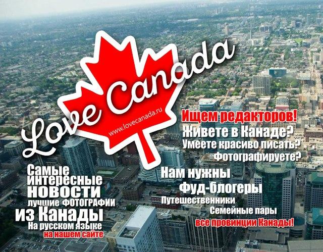 11 необычных способов подзаработать в Канаде