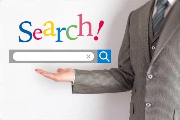 社会人サークルの探し方 グーグル検索から探す