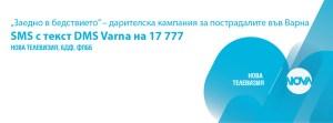 novatv2006141