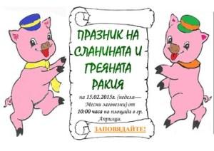 praznikslanina1402151