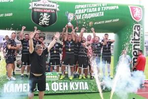 Fan Cup 2015 National Champions Kataluncite - Kirchevo