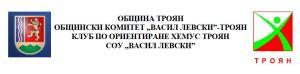 levski2601161