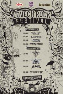 rokfest109161