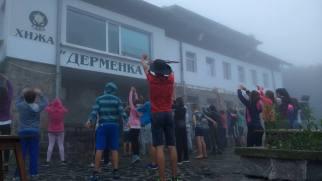 17 Утринна гимнастика и в мъгла