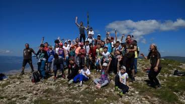 Летен лагер връх Гердектепе