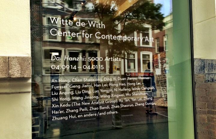 Witte de With | Center for Contemporary Art