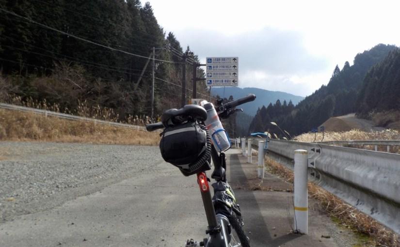 今更の自転車の冬対策 ダウンヒルで足が凍えそうになった