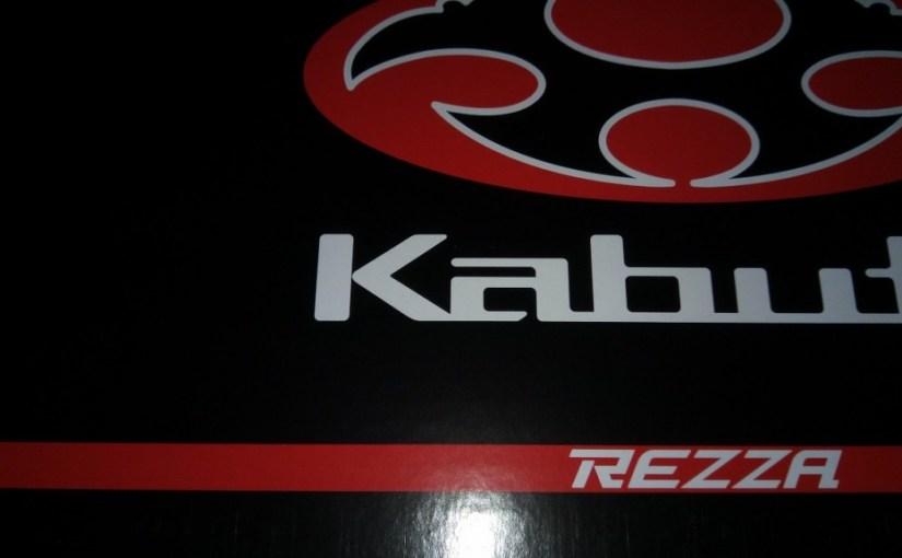 ヘルメットを買い替えた OGK KABUTO REZZA XXL
